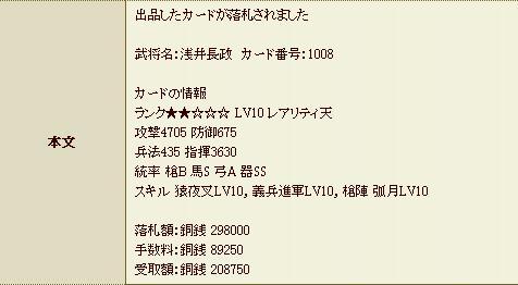 20130531163446ce0.jpg