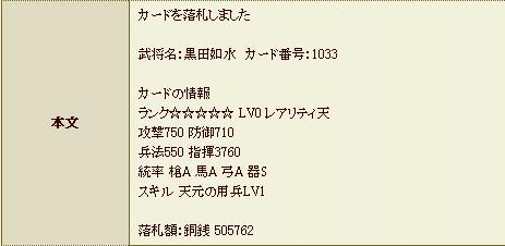 20130606082814d57.jpg
