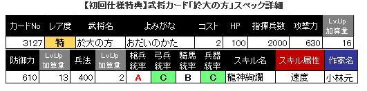 2013061011433445a.jpg