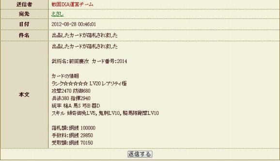 torihiki3.jpg