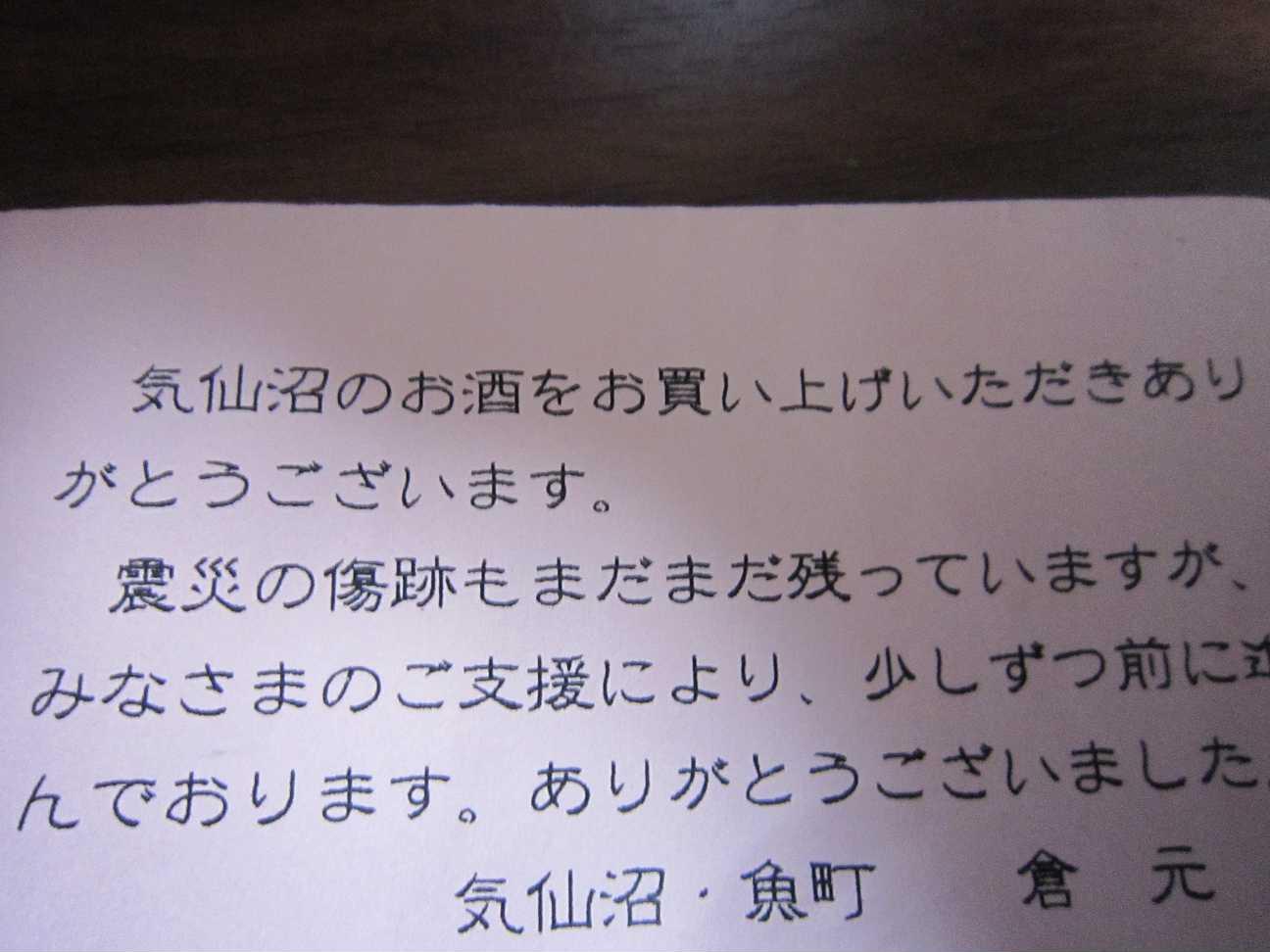 IMG_4648.jpg