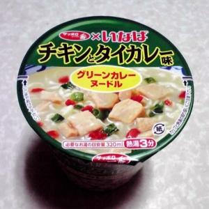 チキンとタイカレー味 グリーンカレーヌードル