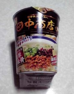 田中商店 濃厚豚骨(カップ版)