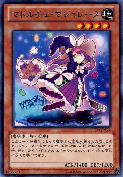 card100003958_1.jpg