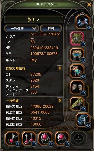 20121129175837458.jpg