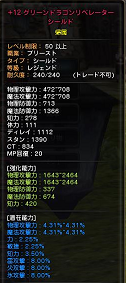 20130404040038b50.png