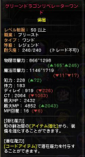 20130404040716289.png