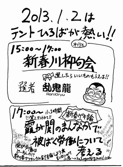 20130101035549440.jpg