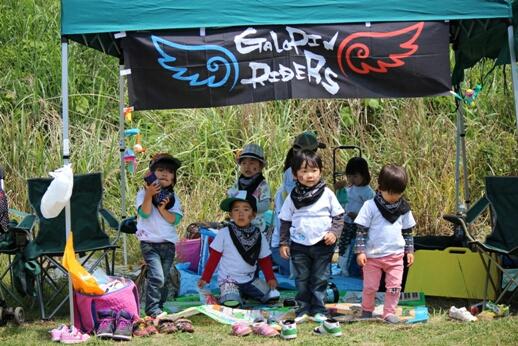 fc2blog_20120529230713c9e.jpg