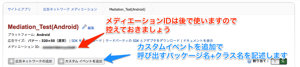 2013052503.png