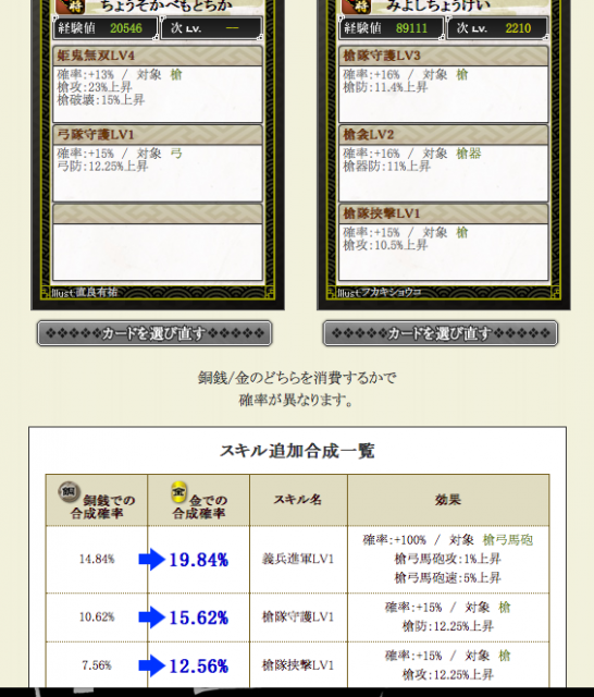 201209050932525ce.png