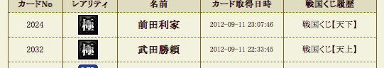20120914003006086.png