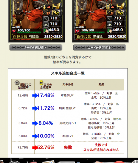 20130206010522a9a.png