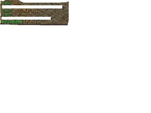 2012091412141785b.jpg