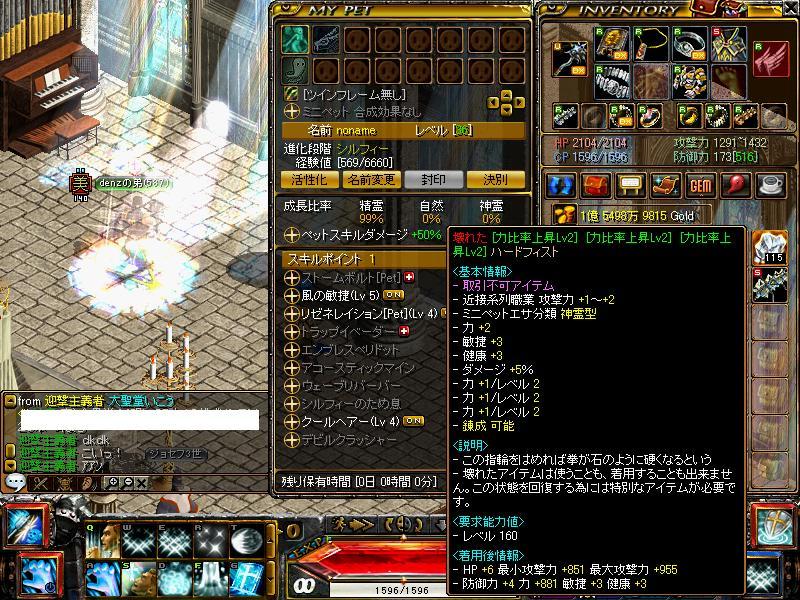 201211201331472bb.jpg
