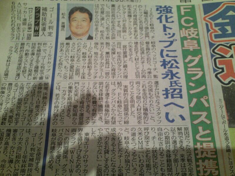 fc2blog_2012112908101293e.jpg