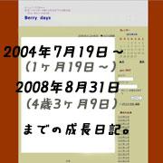 201205132153143c9.jpg