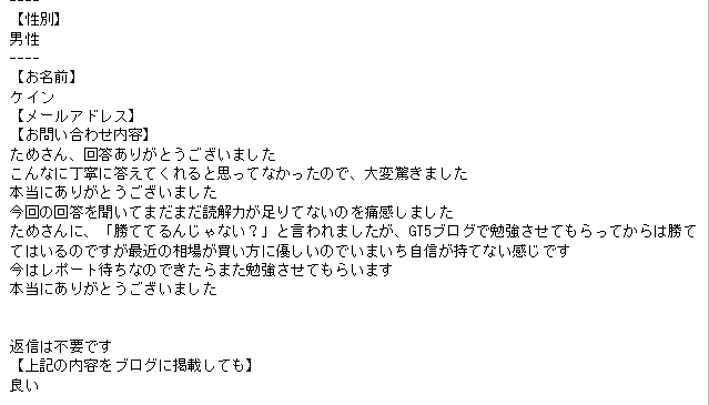 2013020813382164a.png
