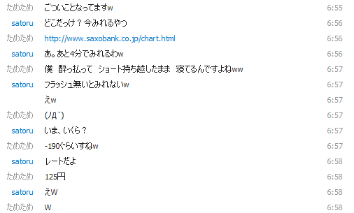 20130227_5.png