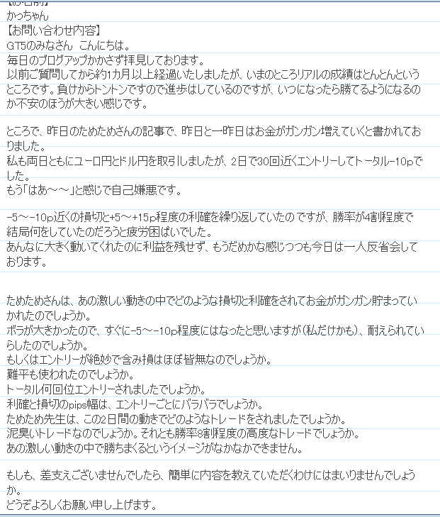 2013052906390237c.png