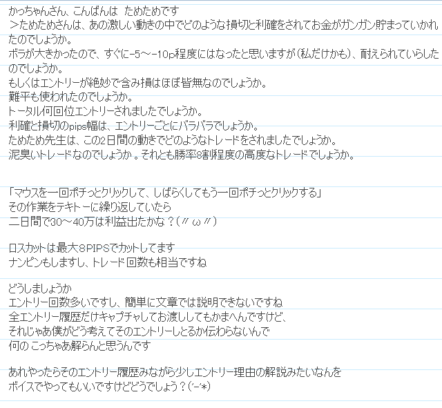 201305290639036eb.png