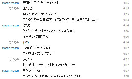201305290639041c6.png