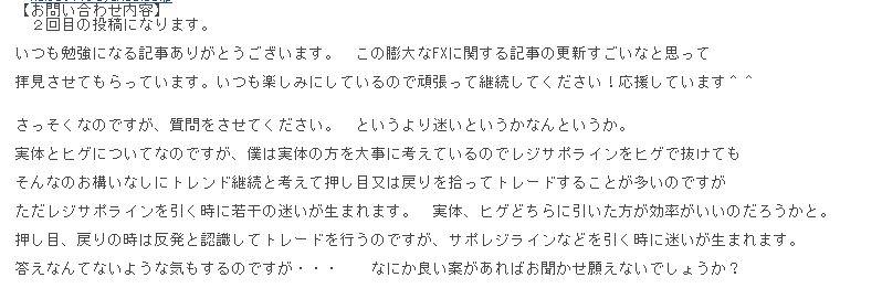 20130531.jpg