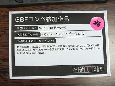 DSCF5162.jpg