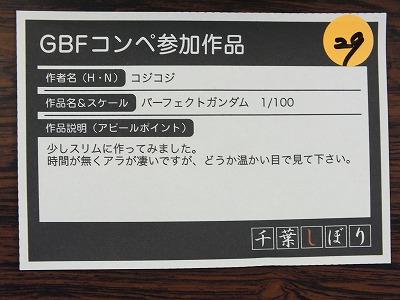 DSCF5177.jpg