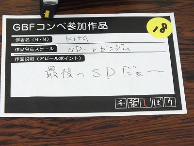 DSCF5201.jpg