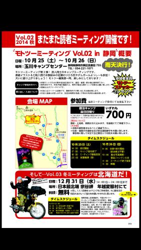 201410041618517a0.jpg