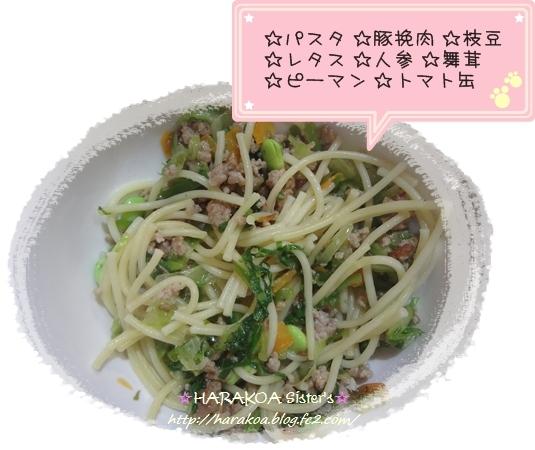 recipe10.jpg
