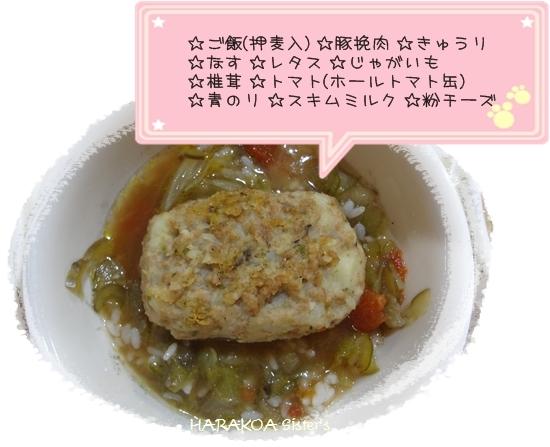 recipe2.jpg