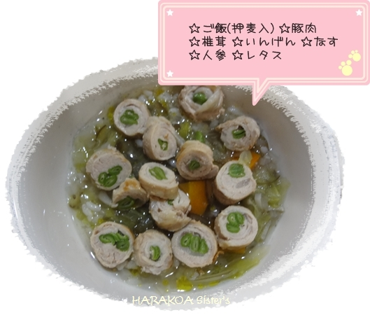 recipe6.jpg