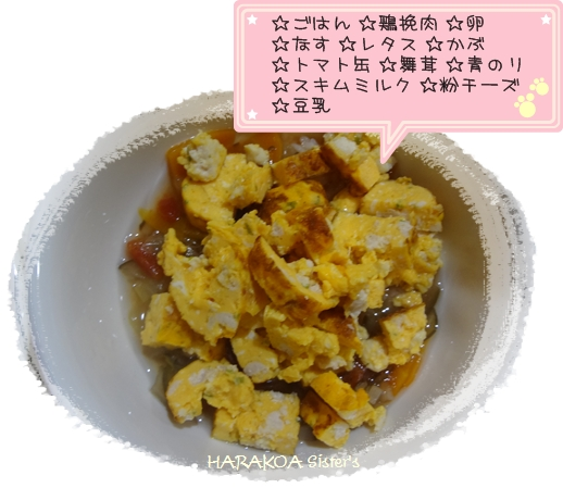 recipe7.jpg