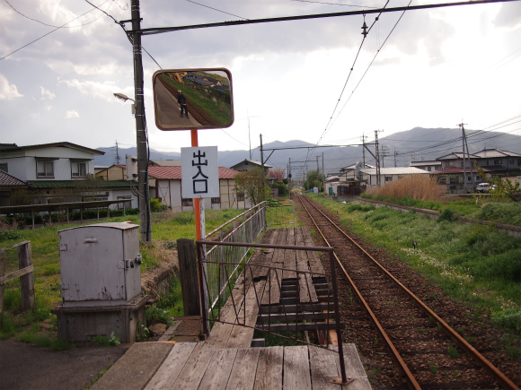 P5051294.jpg