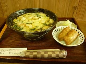 hyk_soba_sakamoto_1.jpg
