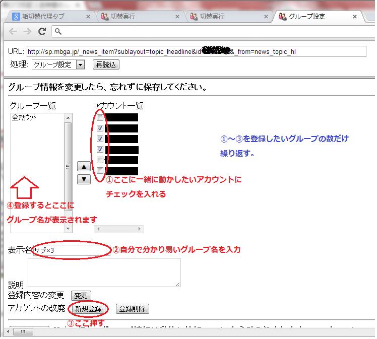 2013021801111777e.png
