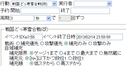 2013031117395941b.png
