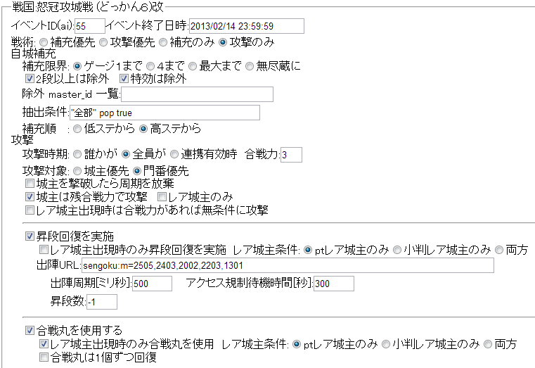 20130314005710977.png