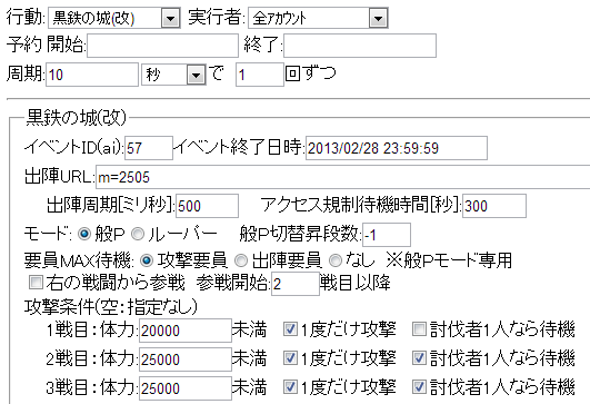 2013032121392371b.png
