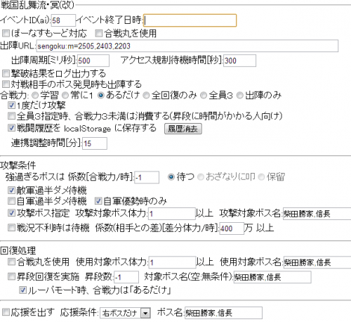 201304022227545a8.png