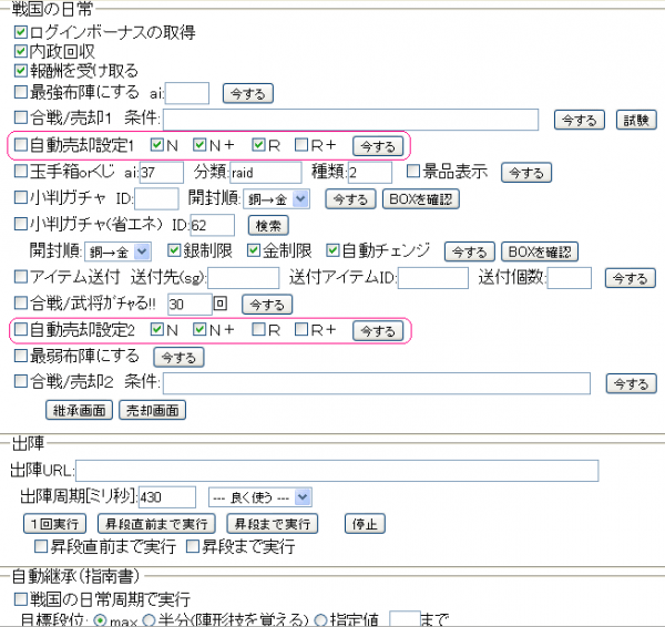 20130618104526253.png