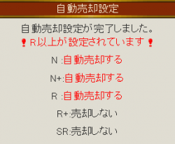 201306210951345bb.png
