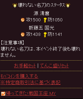20130621211615155.png