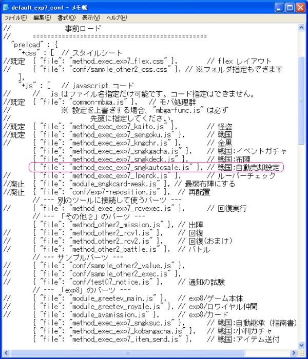 default_exp7_conf_convert_20130618103913.png
