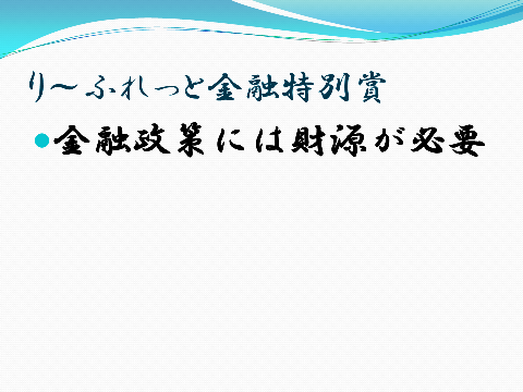 2014120300351183a.png