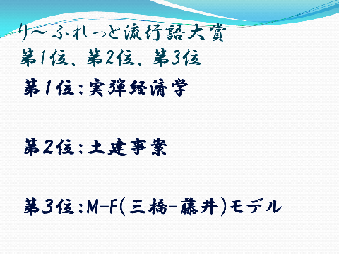 20141203003514a11.png