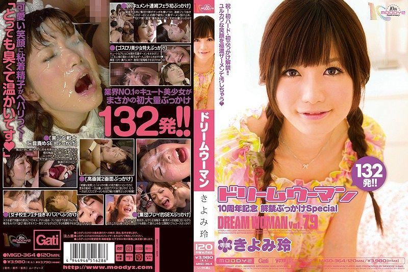 hirayama144.jpg