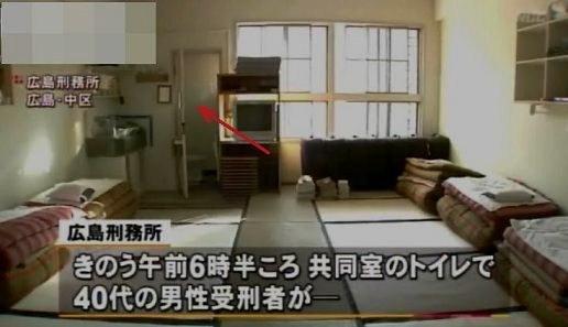 広島刑務所・首吊り自殺